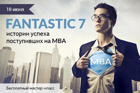 fantastic_480x320