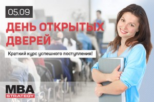 dod_august_2015_480x320_ru (1)